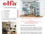 Системы хранения Elfa