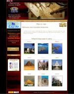 Сайт туристической компании Echip99.