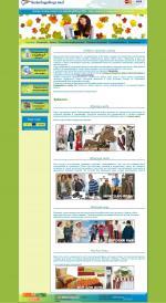 Заказы товаров по каталогам из Европы