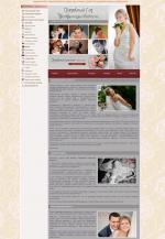 Свадьба в Перми - свадебный Гид