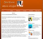 sitevsem.ru
