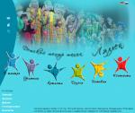 lallen.ru